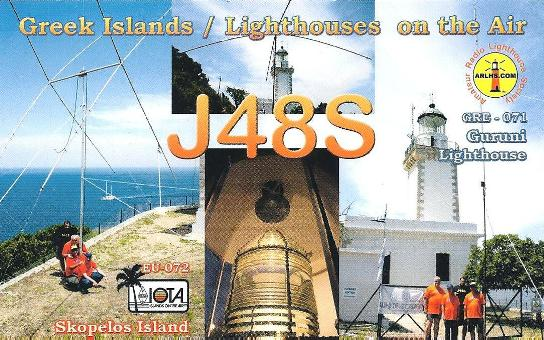 J48S GURUNI LIGHTHOUSE - Copyright 2011 SV2FPU
